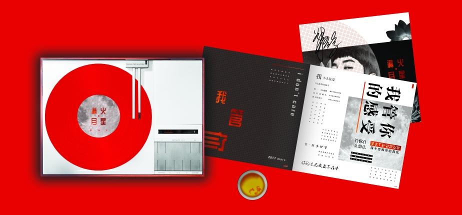 1116 red rendering 01-01