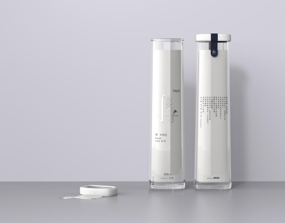 0225 hai zi milk white